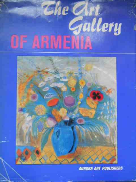 the art gallery of armenia                                                                           necunoscut
