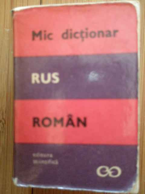 mic dictionar rus roman                                                                              victor vascenco