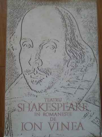 teatru                                                                                               shakespeare