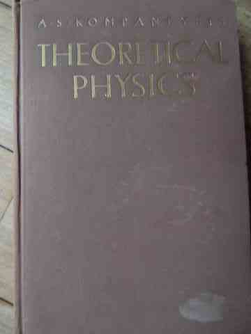 theoretical physics                                                                                  a. s. kompaneyets