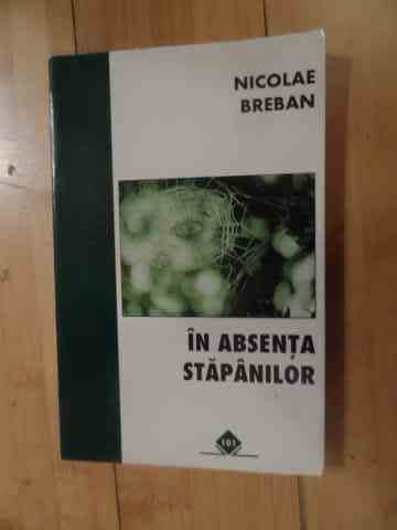 in apsenta strainilor                                                                                nicolaie breban