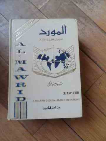 A MODERN ENGLISH-ARABIC DICTIONARY                                                                   MUNIR BAALBAKI